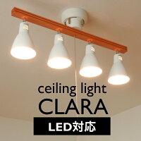 シーリングライト【1年保証】【送料無料】照明シーリングライト照明Light北欧シーリングライトスポットライト間接照明LED電球対応おしゃれ6畳8畳led天井天井照明ペンダントライト和室