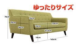 ソファー【送料無料】sofa3人掛けソファー3人掛けソファーゆったりソファーAlba3Pこの価格でこの高品質デザイナーズソファモダンテイストモダンリビング北欧シンプル3人掛けソファーソファリプロダクト肘付きソファー