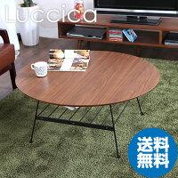 この価格でこの高品質!ミッドセンチュリーセンターテーブルノグチテーブルデザイナーズテーブルモダンテイストモダンリビング北欧テイストナチュラルテイストデザイナーズシンプル