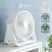 サーキュレーターおしゃれサーキュレーターファンエアーサーキュレーターコンパクト小型軽量パワフル強力静音静か風量調節省エネレトロ扇風機卓上扇風機SUNRIZEサンライズ