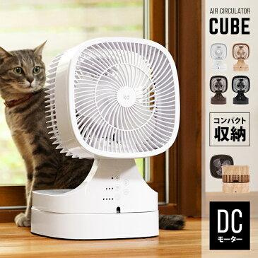 サーキュレーター 送風機 dc dcモーター リモコン タイマー 折りたたみ 首振り 静音 おしゃれ レトロ 静か コンパクト 小型 卓上 扇風機 卓上扇風機 小型扇風機