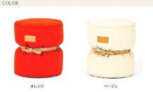 スツール椅子パフィーLAZYBAGPARIS(レイジーバッグパリ)カバーは取り外してドライクリーニング可オレンジベージュコンパクトオットマンスツール椅子背もたれなしチェア椅子オットマンチェアおしゃれイスいすスツール[送料無料][byおすすめ][新商品]