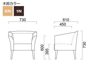 パーソナルチェアクレスCRESパーソナルチェアースコルトSCORTOW一人掛張地C1台からの注文承ります。大量注文の場合は、お見積もりいたします。椅子チェアイスチェアーいすchair[送料無料]