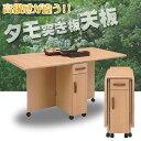 バタフライテーブル バタフライダイニングテーブル 木製 ナチュラル 北...