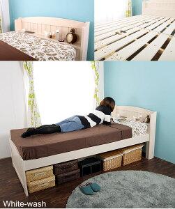 すのこベッドシングルベッドフレームのみ布団が干せる天然木ベット棚2口コンセント付高さ3段階調節ラルーチェ3すのこベッドスノコベッドフレンチカントリー調木製シングルベッドすのこベッドすのこベッド【送料無料】[日祝不可]