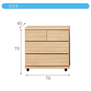 木製チェスト70木製システムベッドシリーズスライドレール付引出し収納ナチュラル北欧角部R加工衣類収納システムベッドシリーズ組み合わせ自由チェスト子供部屋キャスター付[日祝不可][送料無料]
