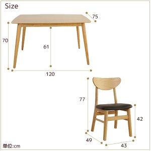ダイニング5点セット木製ダイニングセット[120テーブル1台、ダイニングチェア4脚]5点セット家族の食卓にシンプル食事テーブルテーブル天板オーク突板新生活送料無料