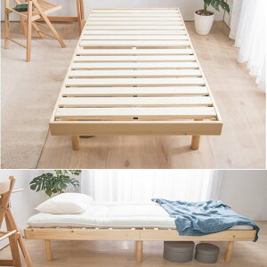 木製すのこベッドシングル高さ3段階調節しっかり頑丈天然木無垢材布団で使えるすのこのベッドシンプルで機能的スノコベッド継ぎ脚タイプベッド下収納スペースしっかり頑丈パイン天然木北欧風ヘッドレスすのこベッドシングルベッド