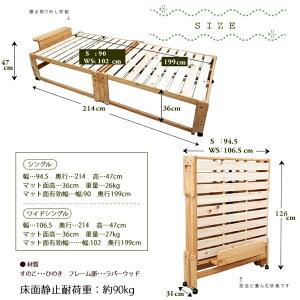 日本製折りたたみひのきすのこベッドハイタイプ棚付き通気性抜群シングルベッド【送料無料】檜すのこベッド広島府中家具天然木製檜すのこベッドシングル省スペース折り畳みベッド布団の室内干しも可能ですフレームのみ