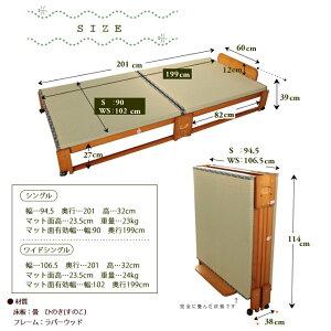 日本製折りたたみ畳ベッドい草の香るベッドワイドシングルベッドロータイプ天然木製タタミベッド広島府中家具省スペース折り畳みベッド布団の室内干しも可能ですフレームのみ