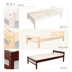 すのこベッドシングルフレームのみベッド下高さ3段階調節可能【送料無料】安心の耐荷重150kg木製すのこベッド通気性に優れたすのこ床板マットレス別売り
