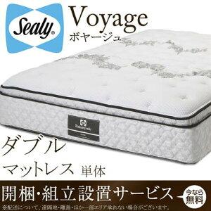シーリーベッド 高級ベッドシーリージャパン ベットシーリーベッド シーリーベット sealy bed V...