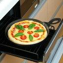 グリルピザプレートLS1502 ピザ焼きパン フライパン ピザ焼きプレート ピザ焼き器 キッチン・台所・キッチン用品・台所用品・料理用品【代引不可】