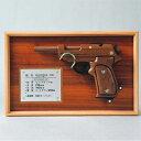 カグマルで買える「旭川クラフト 木製ゴム鉄砲 GRASP ワルサー P38 専用ベース無 北米産のウォルナットを贅沢に使用 安全性・操作性に優れ、画期的な5連射機能付き インテリアにも! ホビークラフト・日本製・手作り・クラフト・北海道・旭川クラフト・ササキ工芸」の画像です。価格は10,800円になります。