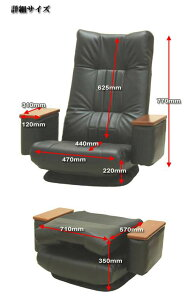 【送料無料】座ったまま360度回転座椅子!肘部分に小物入れ付き組み立ていらずだからラクラク使用折りたたみできる回転座椅子[p0622]