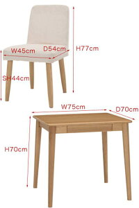 【送料無料】木製ダイニング4点セット「SERAITNA4点セット」カラー:ナチュラル引出し付きダイニングテーブル、ダイニングチェアー×2、スツールカバー付き北欧デザイン/モダン