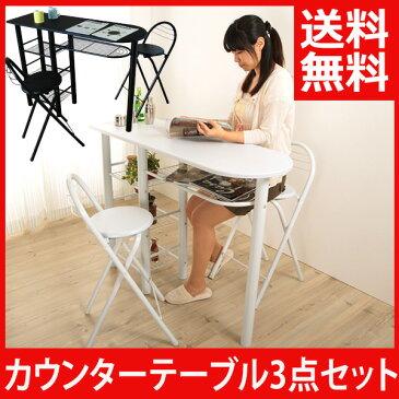 カウンターテーブル3点セット [送料無料] カウンターテーブル&チェア2脚セットなので、組立ててすぐにお使いいただけます。 カラー:ホワイト ブラック K-130/バーチェア/バーカウンター/カウンターチェア
