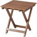 アウトドア テーブル 折り畳み アウトドア レジャーにも最適 折りたたみ可能テーブル 木製テーブル ガーデン スクエアテーブル 四角形テーブル