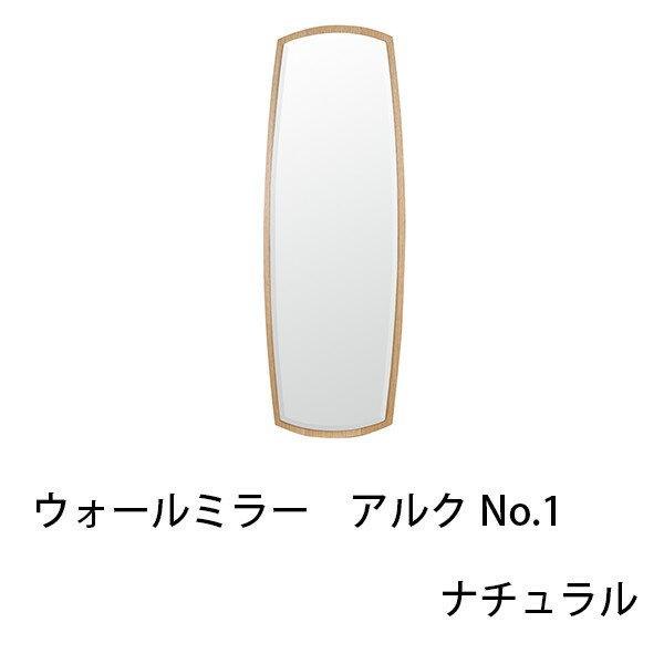 ウォールミラー アルク No.1 ナチュラル 幅40cm 壁掛け 鏡 面取り 木製フレーム 美しい 立体感 おしゃれ 飛散防止