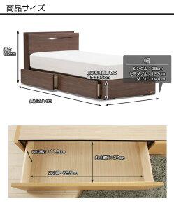 フランスベッド収納ベッド棚付き一口コンセント付き照明付LEDライトシングルベッド引出し付きタイプマルチラススーパーマットレス(MS-14)付高さ22.5cm日本製国産木製2年保証francebed送料無料シングルGR-03CGR03C