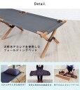 折りたたみベッド アウトドア NX-935 キャンプベッド 枕付き 収納バッグ付き ベッド 木製 コット レジャーベッド キャンピング グレー ベット 3