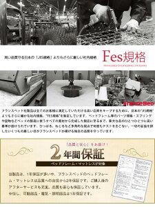 フランスベッドグランディマットレス付きセミダブルベッドシンプルSCデュラテクノマットレス(DT-033)付高さ22.5cm日本製国産木製2年保証francebed送料無料セミダブルGR-01FGR01F