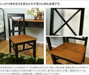 ブラックアンティーク調デスクチェアチェア椅子イスチェアー天然木桐材使用パソコンチェアリビングチェアダイニングチェア木製ブラッククラシックレトロ姫系フレンチノスタルジック