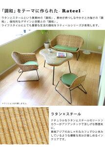 アームチェアBタイプラティール肘付きイス椅子チェアーいすリゾートチェア籐製チェアデザインチェアパーソナルチェアラタンスチールアイアン籐アジアンリゾートオリエンタル自然素材RateelRAT-L65