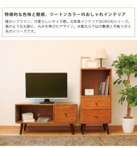 テーブルココアセンターテーブルローテーブル引出し付き収納付き引出し2杯リビングテーブルカフェテーブル収納付きテーブルパソコンデスクリビングテーブル座卓つくえ机