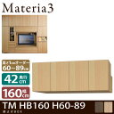 Materia TM D42 HB160 H60-89 【奥行42cm...