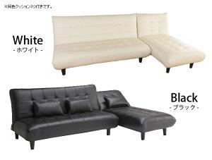 カウチソファーベッドソファセット2Pソファ&カウチリクライニングソファーソファベッドPVCレザーホワイトブラッククッション付き