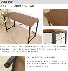 ダンテ118デスクデスクパソコンデスク【送料無料】ウォールナットの木目がシックな雰囲気を演出シンプルデザインデスク机おしゃれ平机テーブル学習机つくえ