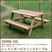 ��åɥ������ԥ��˥å��ơ��֥�(OHPM-105)�ơ��֥륬���ǥ˥ѥ饽�������������ݥ������ƥꥢ���ʥǥ�����åɥ������६���ǥ�ơ��֥�٥��