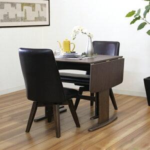 ダイニングテーブルウォールナット材突板テーブル幅90・120cm食卓スライドタイプの伸長式スライドタイプの伸長式テーブルスライドタイプ伸長式