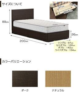 収納ベッド日本製シングルベッドホープF浅型高さ26cm引き出し付きREV.ブルーラベルマットレス付マットレスの硬さが選べるシングル木製ベッドHOPEホープパネル型ベッドモダンシンプルポケットコイルマットレス付東京ベッドTOKYOBED