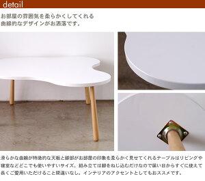 センターテーブル(約)幅105cmクルリビングテーブルL幅104.5×奥行93×高さ38.5cmテーブルセンターテーブル木製センターテーブル北欧モダンシンプルリビングテーブルセンターテーブル木製天板