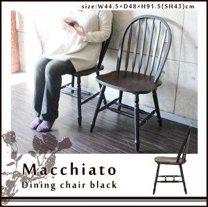 ダイニングチェア幅44.5cm2脚【送料無料】マキアートブラック※2脚セットシックなモダンの木製椅子チェア省スペースダイニングイスリビングチェア食卓