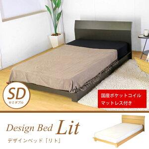 【送料無料】すのこベッドローベッドデザインパネル国産SGマーク付ポケットマット付マットレス付きセミダブル桐すのこベッドベット