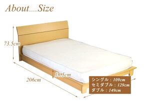 ベッドセミダブルすのこ【送料無料】セミダブルベッド日本製ポケットコイルマットレス付きLIT(リト)すのこベッド通気性に優れた桐すのこ仕様モダンデザインのロータイプベッドすのこベッド木製すのこベットローベッド(%OFFセールSALE送料込み)