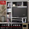 壁面収納 テレビ台 テレビボード TV台 TVボード AVボード 32型 木製 テレビラック TVラック 壁面 おしゃれ かっこいい 白 黒 ブラック ホワイト スタイリッシュ
