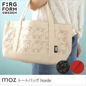 トートバッグ horde 北欧 エルク moz sweden モズ スウェーデン マチ付 取って 目隠し付 北欧雑...