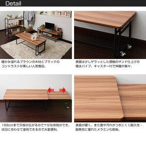 マッシュ伸縮テーブル・テレビ台