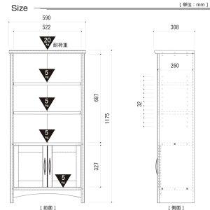 シェルフ幅60cm木製オープンラック板扉棚収納カントリー調