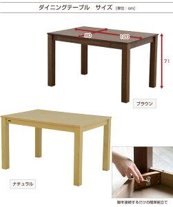 ダイニングセットダイニングテーブルダイニングチェア(グリーン)4脚組5点セット木製テーブル幅120cm角脚テーブル長方形北欧風食卓イス