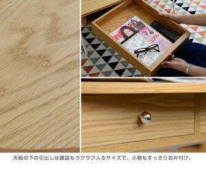 センターテーブル引出し付幅90cmナチュラルオーク突板スチールフレームオーバル楕円形ローテーブル小物収納リビングテーブルミッドセンチュリーレトロ