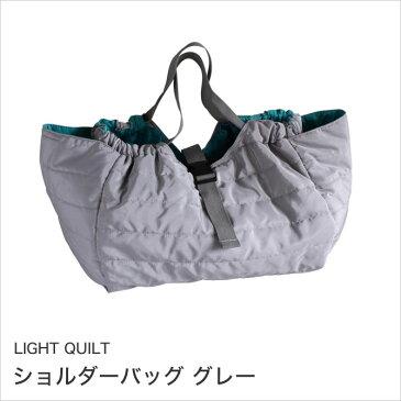 LIGHT QUILT ショルダーバッグ グレー リバーシブルキルティングバッグ ポケット付 ワンタッチベルト 手提げバッグ SPICE
