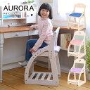 ■増税前!5%OFFクーポン■ 学習チェア オーロラ 学習椅子 木製 合皮 高さ調整 ストッパ……