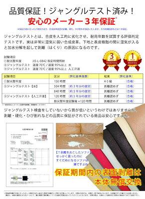 【送料無料】スツールSweetスイート合成皮革合皮ソフトレザーハイバックオットマン関家具■05P07Feb16