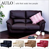 2人掛け ソファ AURO(アウロ) PVC 5色対応 シンプル モダン ソファー 2P 二人掛け ブラック ブラウン アイボリー ベージュ