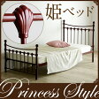 パイプベッド Chocolate(ショコラ) シングルアイアン風 姫系 ベッド bed メッシュ床 シングルベッド 床下 収納 パイプベット パイプ ベッド